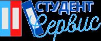 Студент-Сервис в Ростове-на-Дону